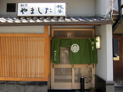 yamashita15.jpg