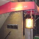 ristorante「DA Noi」で キャベツのスパゲティー