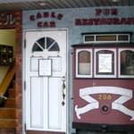Bar「ケーブルカー」