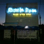 BAR「Ricksha Room」で ガン!と効く暗がりのドライマティーニ