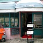 伊太利海幸小料理亭「trattoria DI MARE」で目印はスクーター