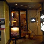 Wine Bar+Dining「Oh Lala」