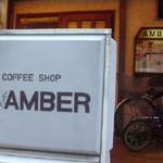 COFFEE SHOP「AMBER」で スパゲッティーピカタ風他知らぬお皿