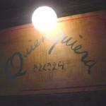和風Bar&Dining「きえんきえら」で CAOLILA一軒家で和む