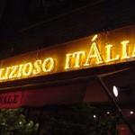 イタリア料理 「DELIZIOSO ITALIA」で TRE MONTI