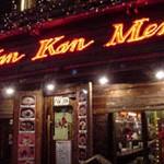 韓国料理「Kan Kan Men」
