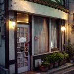 洋食「キムラ」花咲町店