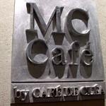 丸善カフェ「M&C Café」で 早矢仕オムライス名残り惜しい食堂