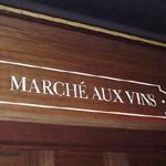 ビストロ「MARCH AUX VINS」で フォアグラポアレに目を閉じる