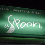 Italian & Bar「Spoon」で 手長海老のトマトクリームスパゲティ
