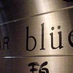 BAR「blue」で CADENHEAD'S12年をお代わりで