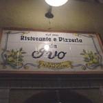 Ristorante e Pizzeria「da IVO」で 少々切ないマルゲリータ