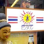 タイレストラン「センタワン」で ゲーンキアオワン青唐辛子の香り