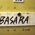 ラウンジ&バー「BASARA」で 久々にゴールデン街の片隅にいる