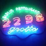 Garlic Restaurant 「2298 GROTTO」で 空芯菜炒エビチリ