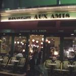 BRASSERIE「AUX AMIS」で D.Bacchantesでアローズ