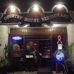 ステーキ「COUNTRY HOUSE RESTAURANT」で リブアイ