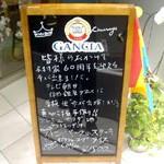 洋食「キムラヤ」で ぐずぐずと焦げたハンバーグに往年を思ふ