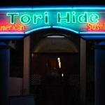 American Sushi Izakaya「TORI HIDE」で ドラゴンロール