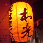 築地の活貝焼専門屋台「和光」で 亀の手平貝蛤白貝大アサリ