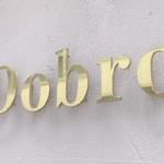 クロアチアレストラン「Dobro」で 彼の国風ロールキャベツサルマ