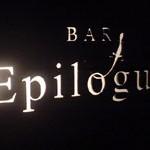 BAR「Epilogue」で 女性バーテンダーとWOODFORD