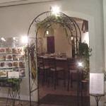 イタリア料理「エッセンツァ」で 夏トリュフ添えのパッパルデッレ