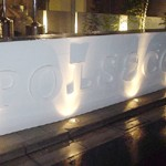 Italian Restaurant「POLSECCO」で 鮎の焼きリゾット鉄板前