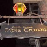 Public House「Triple Crown」で ARDBEGクラッシュアイス