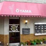 レストラン「大山」で 素っ気ないチキンライスのオムライス