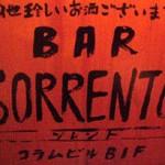 BAR「SORRENTO」で エーテルビールから仙台余市白洲へと