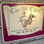 ビストロ「Cave des Vignes」で 青紫蘇も馨るあさりスパゲティ