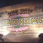 Spicy Curry「ヤーマ・カーマ」で 中辛キーマとモチモチナン