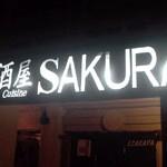 居酒屋「SAKURA」