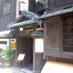 築地・鉄板焼「黒澤」で お初の10食限定特製ハンバーグ