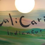 Indian Curry「Cali Cali」