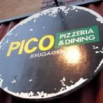 PIZZERIA & DINING「PICO」