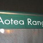 Mussel & Seafood「Aotea Rangi」