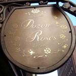 手づくりの欧風創作料理「Dozen Roses」