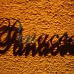 Bar「Panacee」