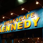 STEAK & CAFE「KENNEDY」長原店