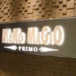 イタリア料理「MANO MAGIO PRIMO」