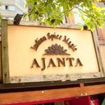 南インド料理「アジャンタ」麹町本店