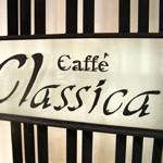イタリアン「Caffe Classica」