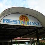 レストラン「SOUTH PARK RESTAURANT」