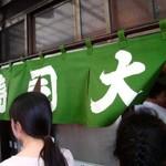 江戸前鮨「寿司大」で 真子鰈金目鯛鰹太刀魚釣鯵小肌春子鱚