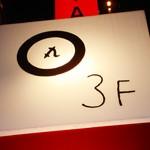 Bar「maru 3F」