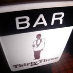 BAR「Thirty Three」で 場末感を裏切るバーここにあり