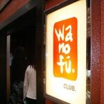 創意膳「wanofu.CLUB」