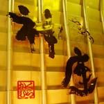 ラーメン「神座」渋谷店